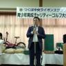 表彰式であいさつをする久保田会長