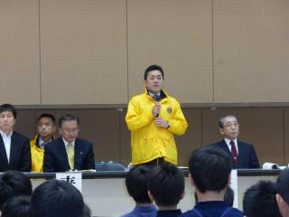 久保田会長の主催者あいさつ